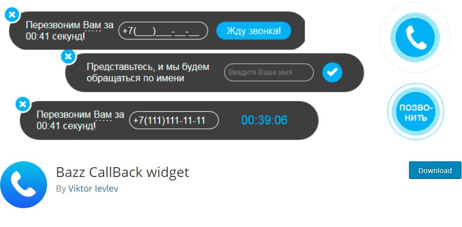 WordPress Click to Call plugin