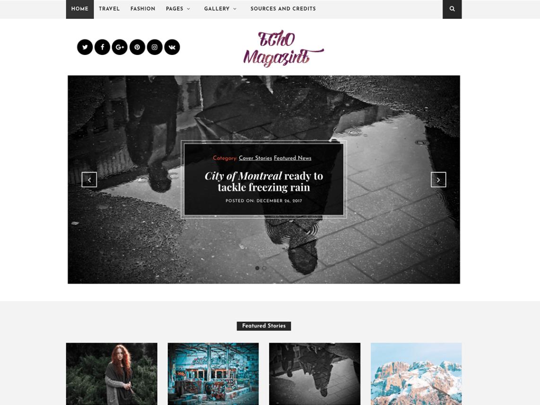 An Exquisite WordPress Newspaper Theme